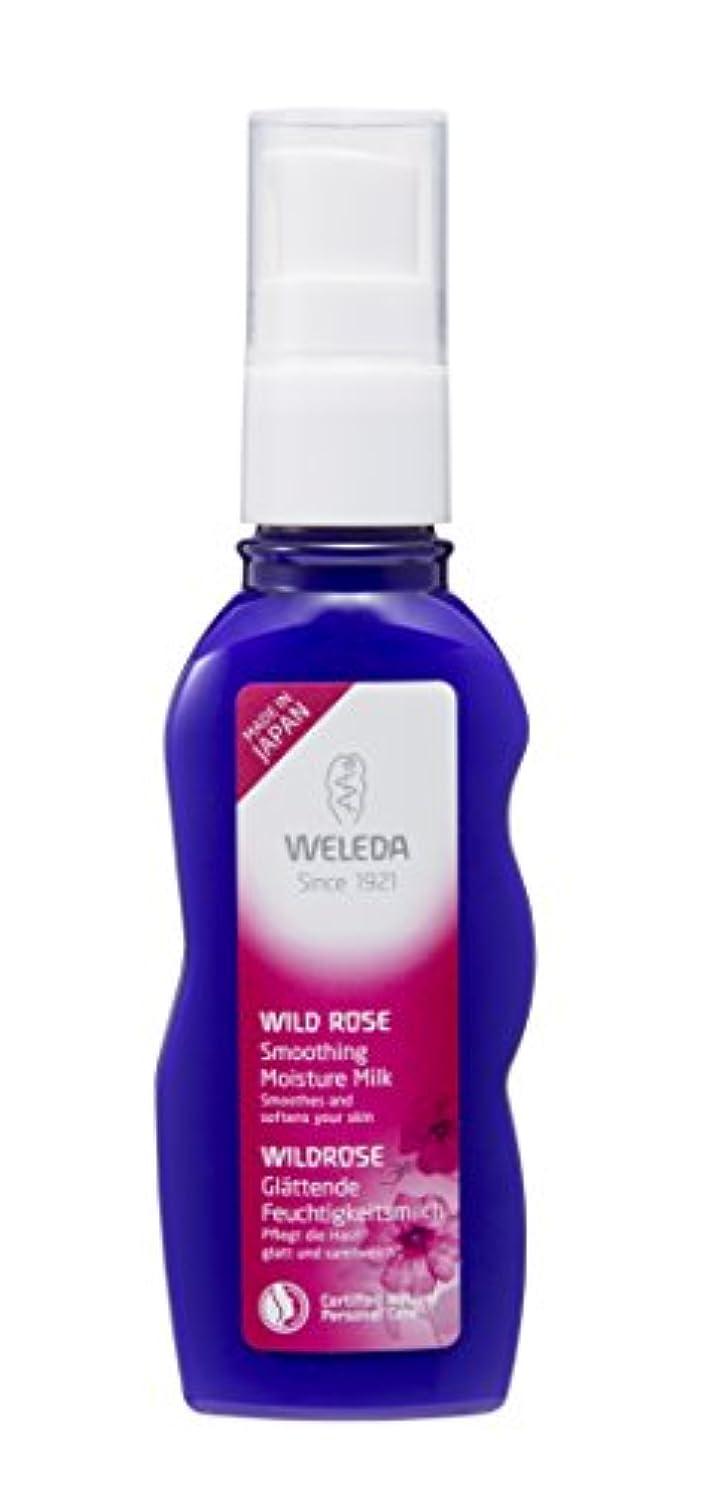 WELEDA(ヴェレダ) ワイルドローズモイスチャーミルク 70ml