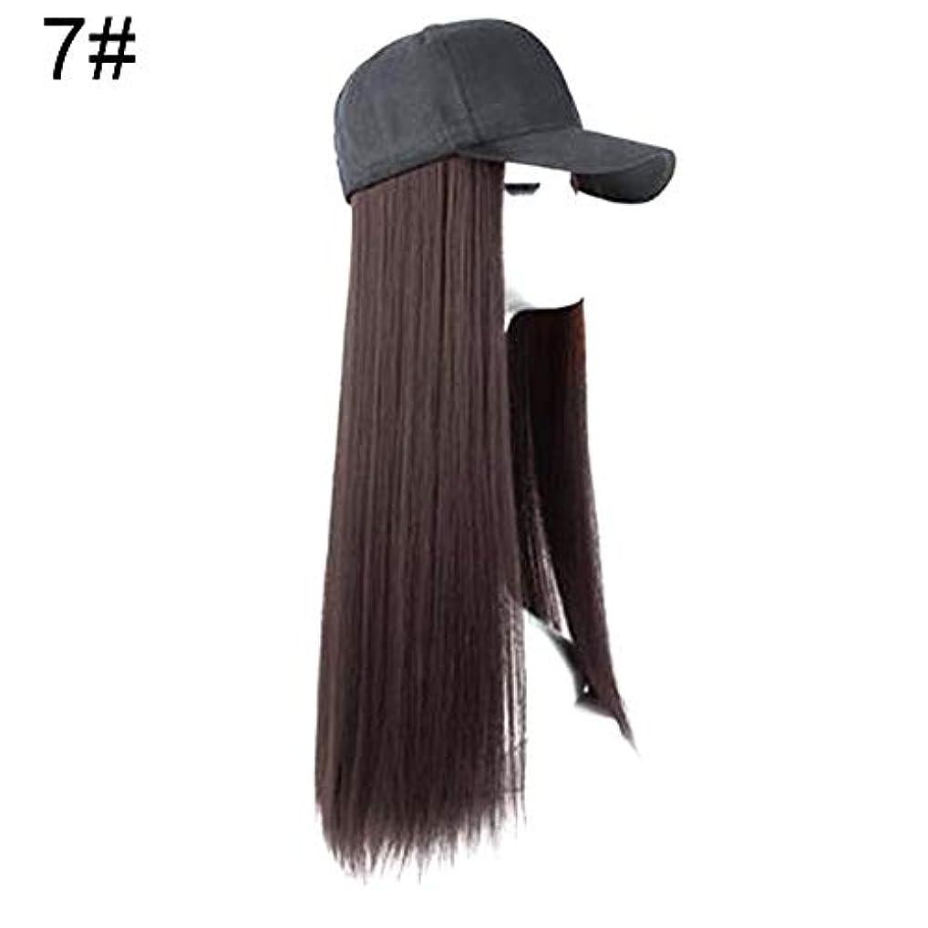 よりシャトル接地slQinjiansav女性ウィッグ修理ツールクリエイティブ女性2で1長いストレートカーリーヘアウィッグヘアピースと野球帽