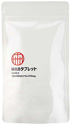 協和食研 HMBタブレット 360粒入(1粒HMBカルシウム250mg )(国産原料使用)