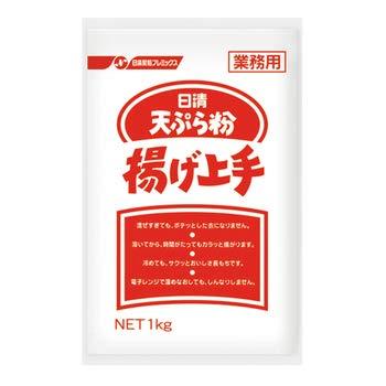 【業務用】日清 天ぷら粉揚げ上手 1kg 【常温】