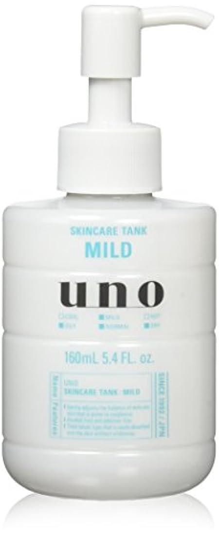 加入顕著平日ウーノ スキンケアタンク (マイルド) メンズフェースケア 160ml (医薬部外品)