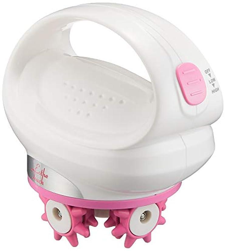 噴出する洗うホールドALINCO(アルインコ) 美容ローラー エステタッチ エステ ローラー EXG2113