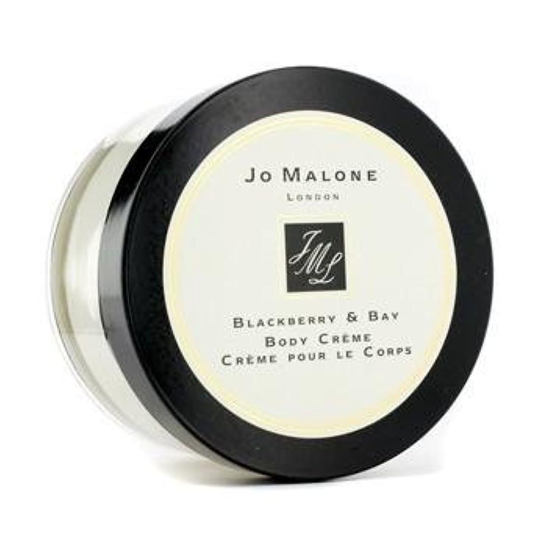 ジョグ明らかにする素敵なJO MALONE ジョー マローン ブラックベリー & ベイ ボディクリーム 175ml [並行輸入品]