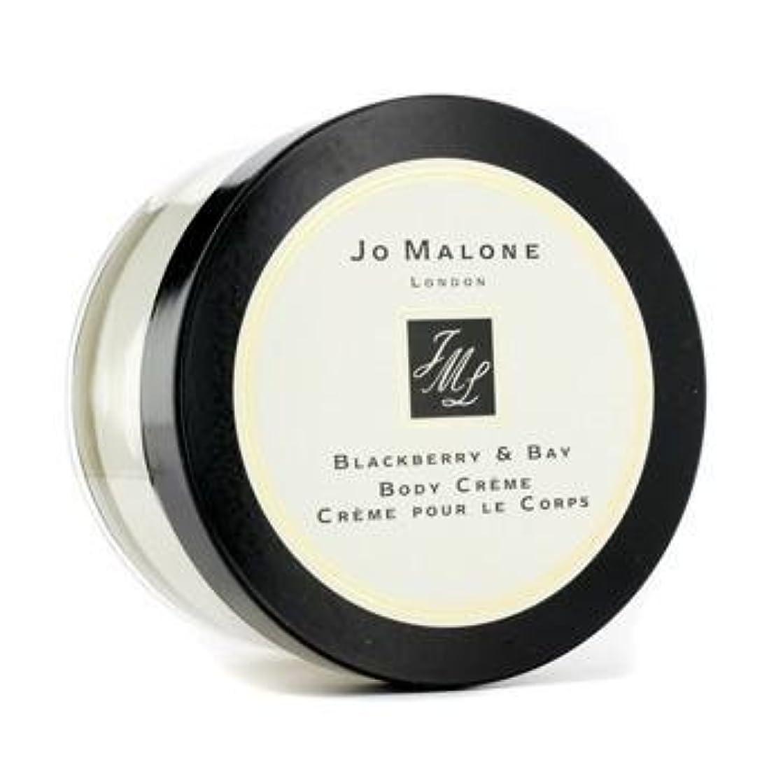 第二高く回転するJO MALONE ジョー マローン ブラックベリー & ベイ ボディクリーム 175ml [並行輸入品]