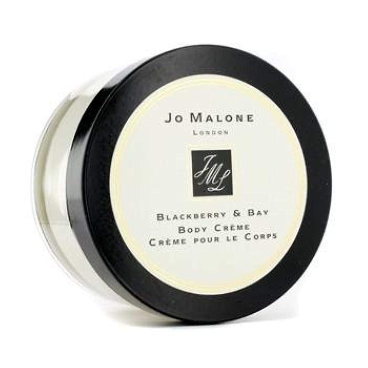 宴会主導権いくつかのJO MALONE ジョー マローン ブラックベリー & ベイ ボディクリーム 175ml [並行輸入品]