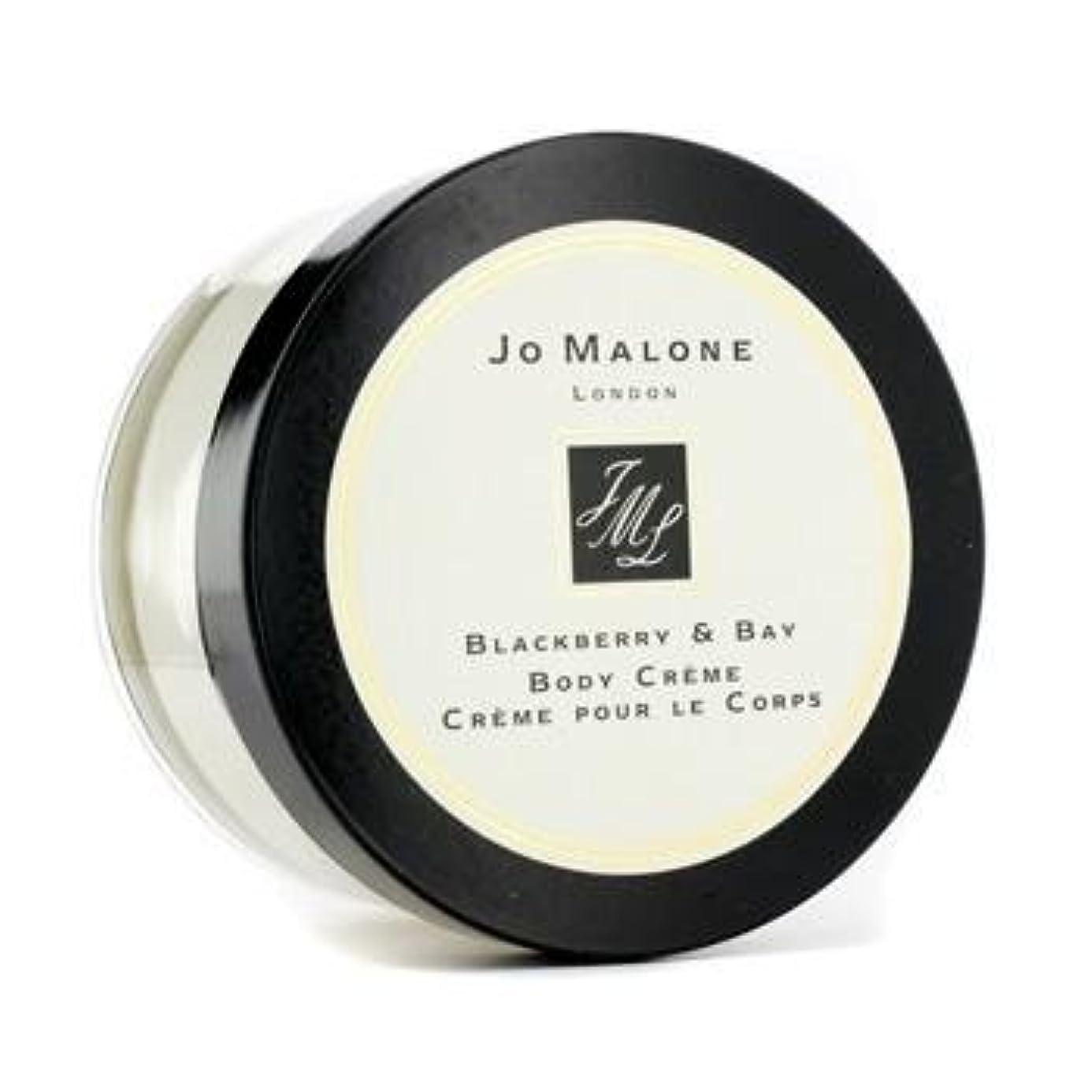刺激する無効にする規模JO MALONE ジョー マローン ブラックベリー & ベイ ボディクリーム 175ml [並行輸入品]