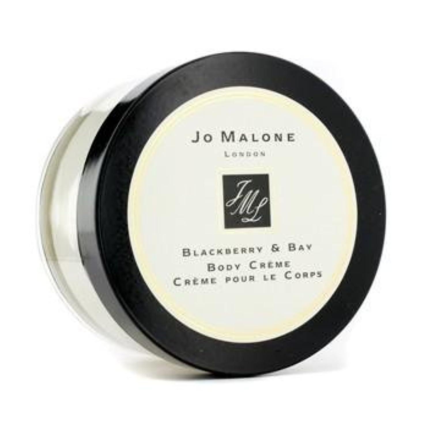 熱帯の我慢する追い越すJO MALONE ジョー マローン ブラックベリー & ベイ ボディクリーム 175ml [並行輸入品]