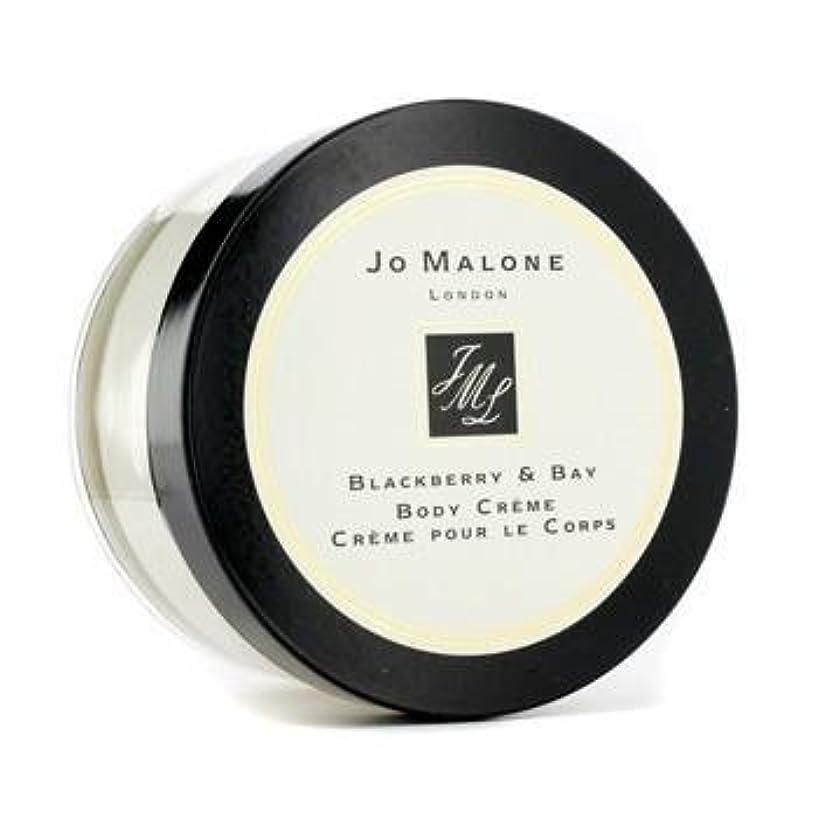 類人猿メディック絶縁するJO MALONE ジョー マローン ブラックベリー & ベイ ボディクリーム 175ml [並行輸入品]