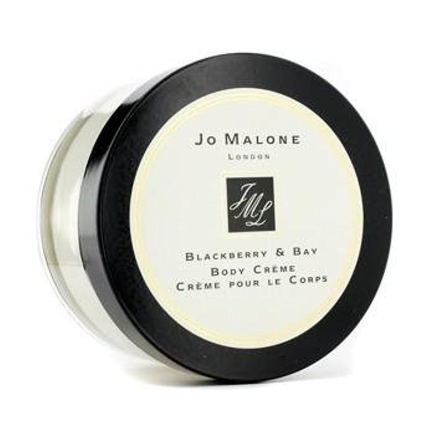 アヒル瞑想する課すJO MALONE ジョー マローン ブラックベリー & ベイ ボディクリーム 175ml [並行輸入品]
