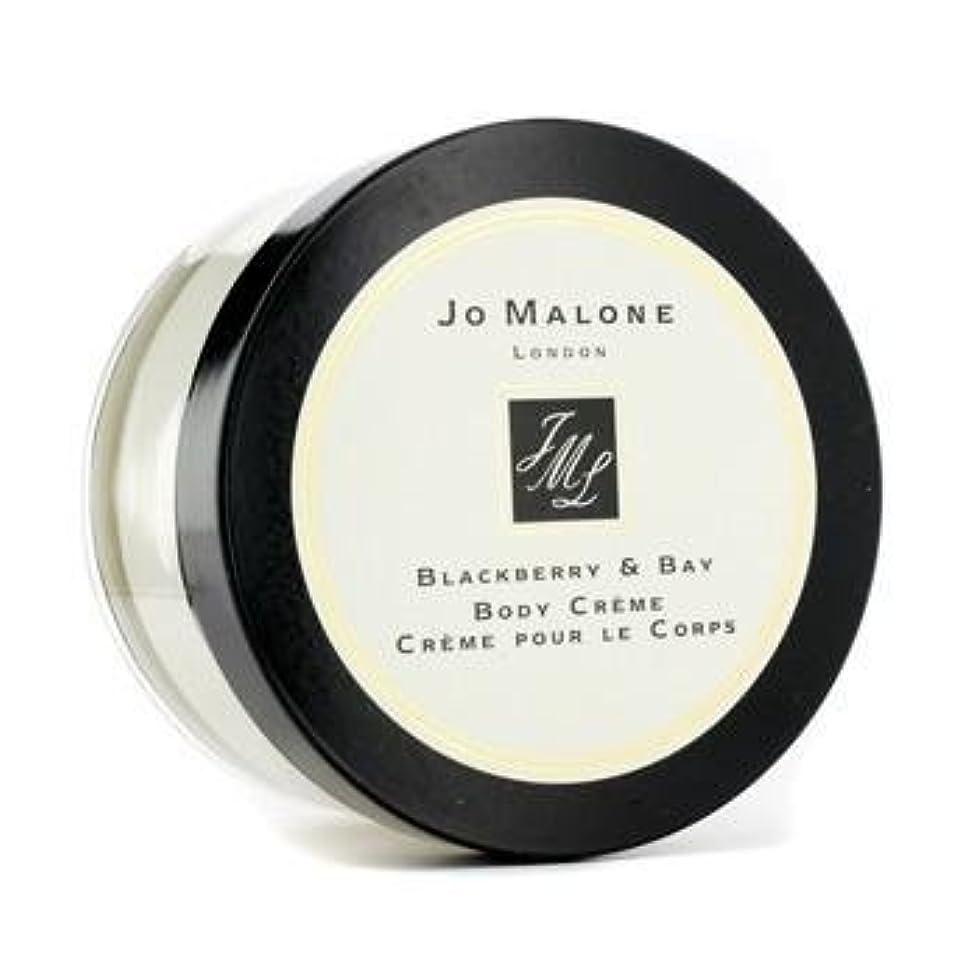 やがて決定聞くJO MALONE ジョー マローン ブラックベリー & ベイ ボディクリーム 175ml [並行輸入品]