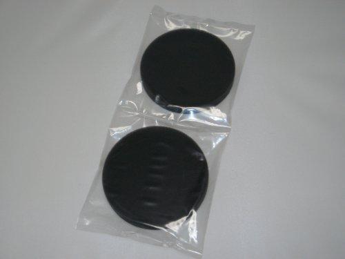 コロナ24時間風呂 コロナホーム共通 トップフィルター(2枚)