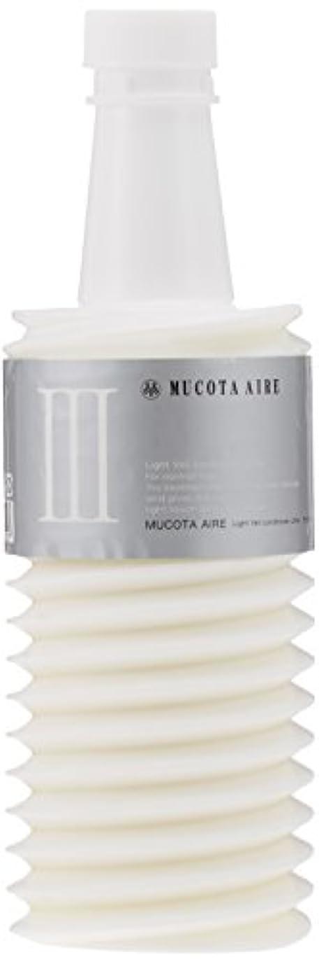 香り少なくとも敬なムコタ アデューラアイレ03 ライトベールコンディショナーリゼ 700g