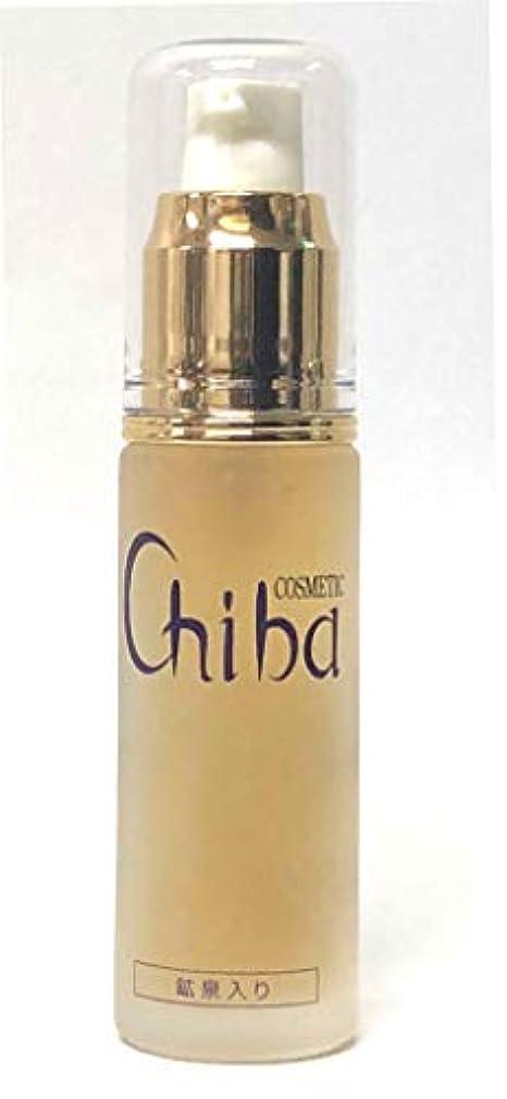たくさん怠な連続したチバ化粧品  Chiba essence(チバ エッセンス)  30ml