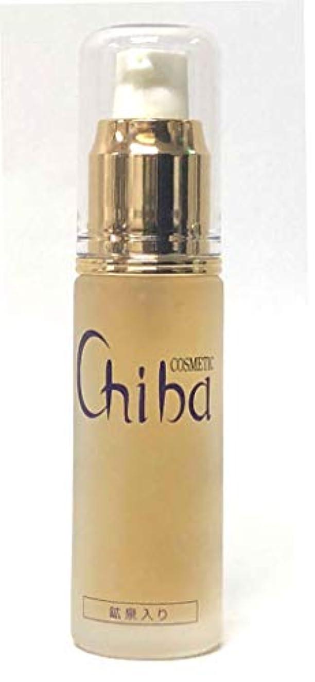 フルーツポンプ心のこもったチバ化粧品  Chiba essence(チバ エッセンス)  30ml