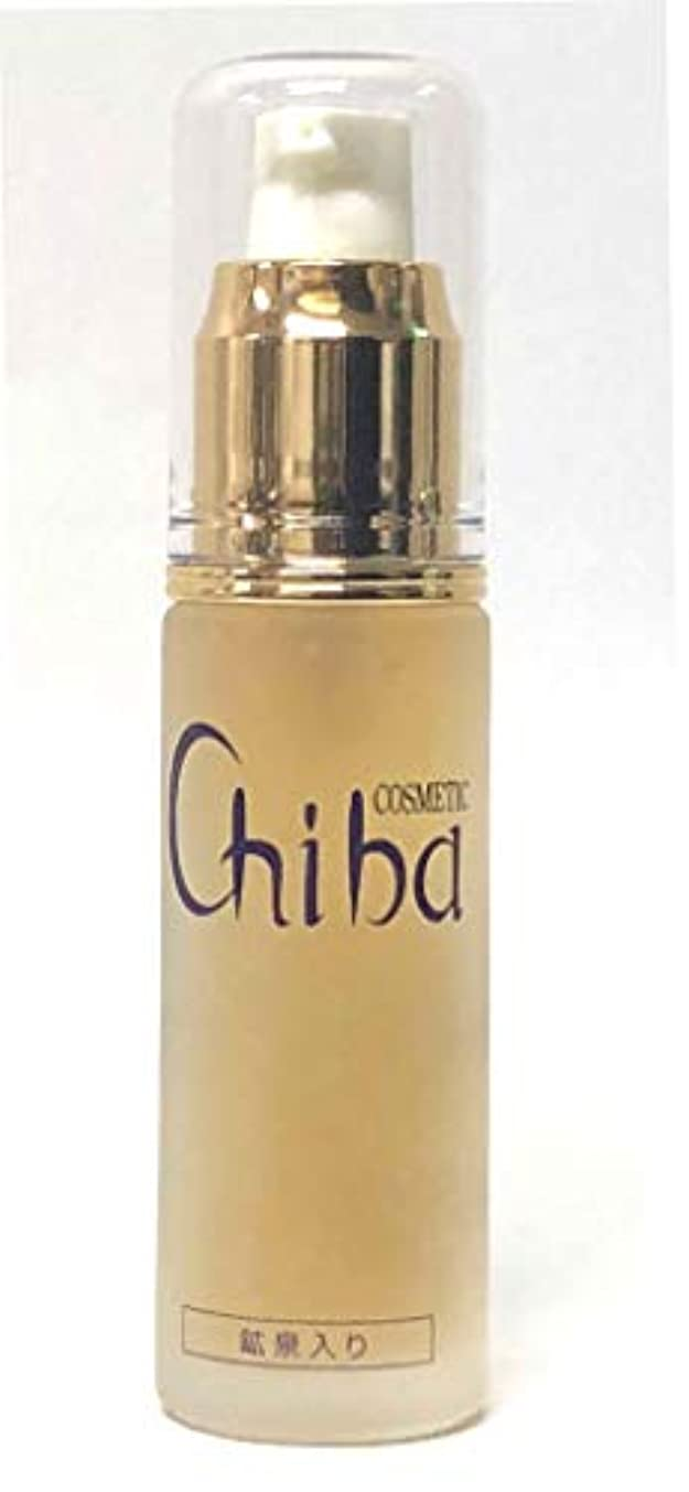待つ地殻ロゴチバ化粧品  Chiba essence(チバ エッセンス)  30ml