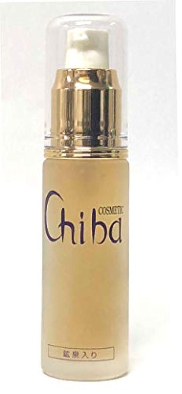 反論者ジャンルスリットチバ化粧品  Chiba essence(チバ エッセンス)  30ml