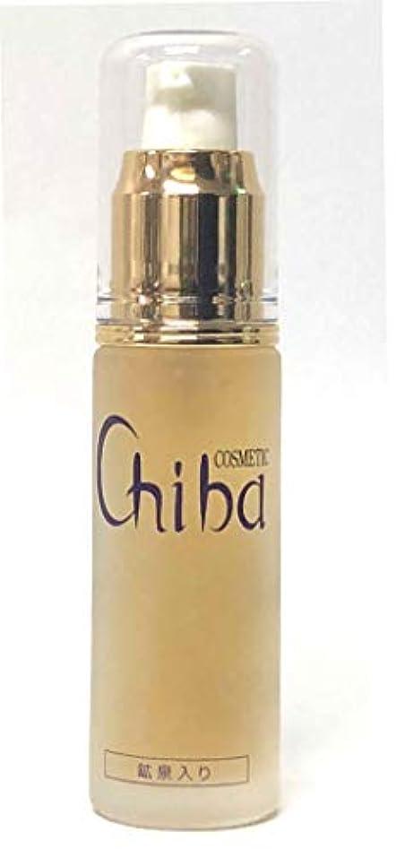 言うカルシウム豊かなチバ化粧品  Chiba essence(チバ エッセンス)  30ml