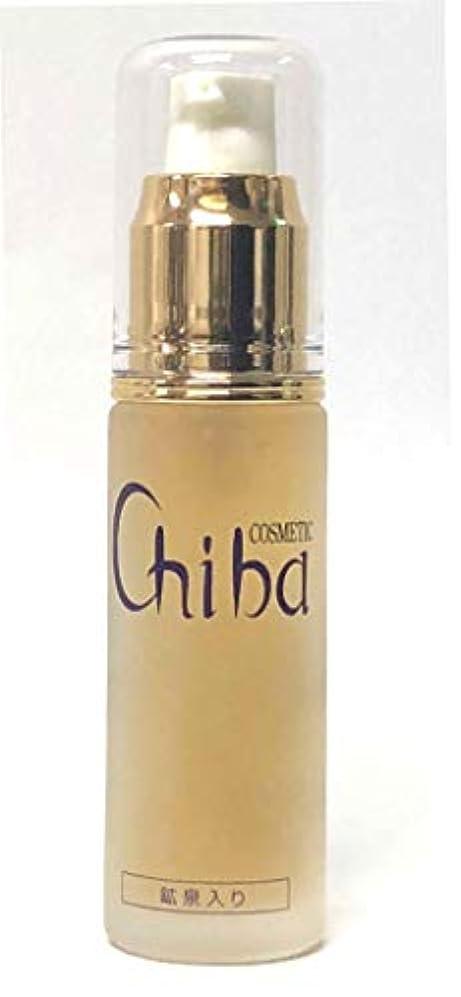 発音する今日非互換チバ化粧品  Chiba essence(チバ エッセンス)  30ml