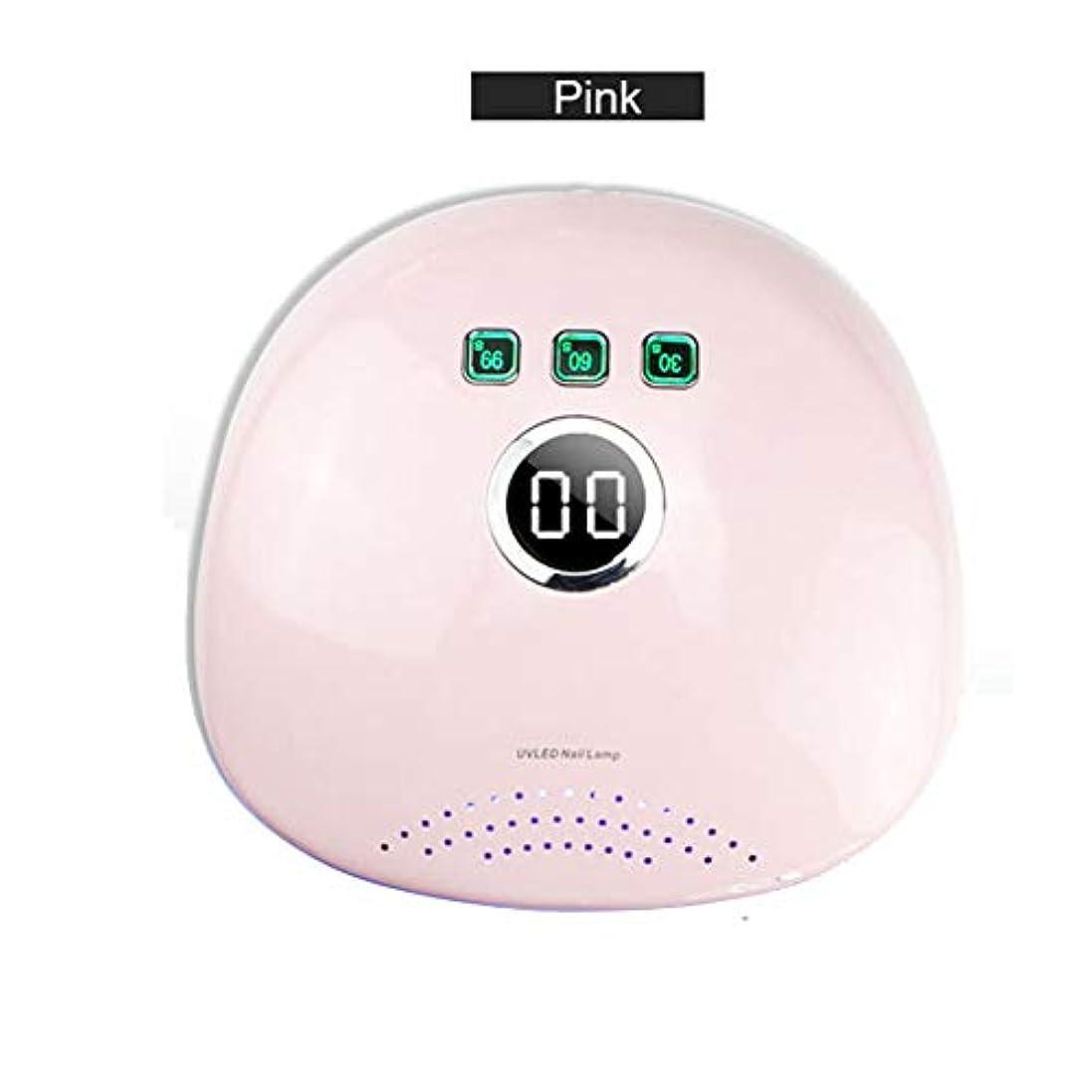 安息不満挨拶紫外線LEDの釘ランプ、ゲルのための48W専門の紫外線ランプは取り外し可能な基盤が付いている30/60 / 99sタイマーの二重ライトモードを釘付けします,Pink
