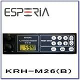 建機・農機ラジオのエスペリア ラジオ[防塵・防滴] KRH-M26 AMチューナー 24V/12V共用