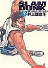 SLAM DUNK 完全版 13 (ジャンプ・コミックスデラックス)