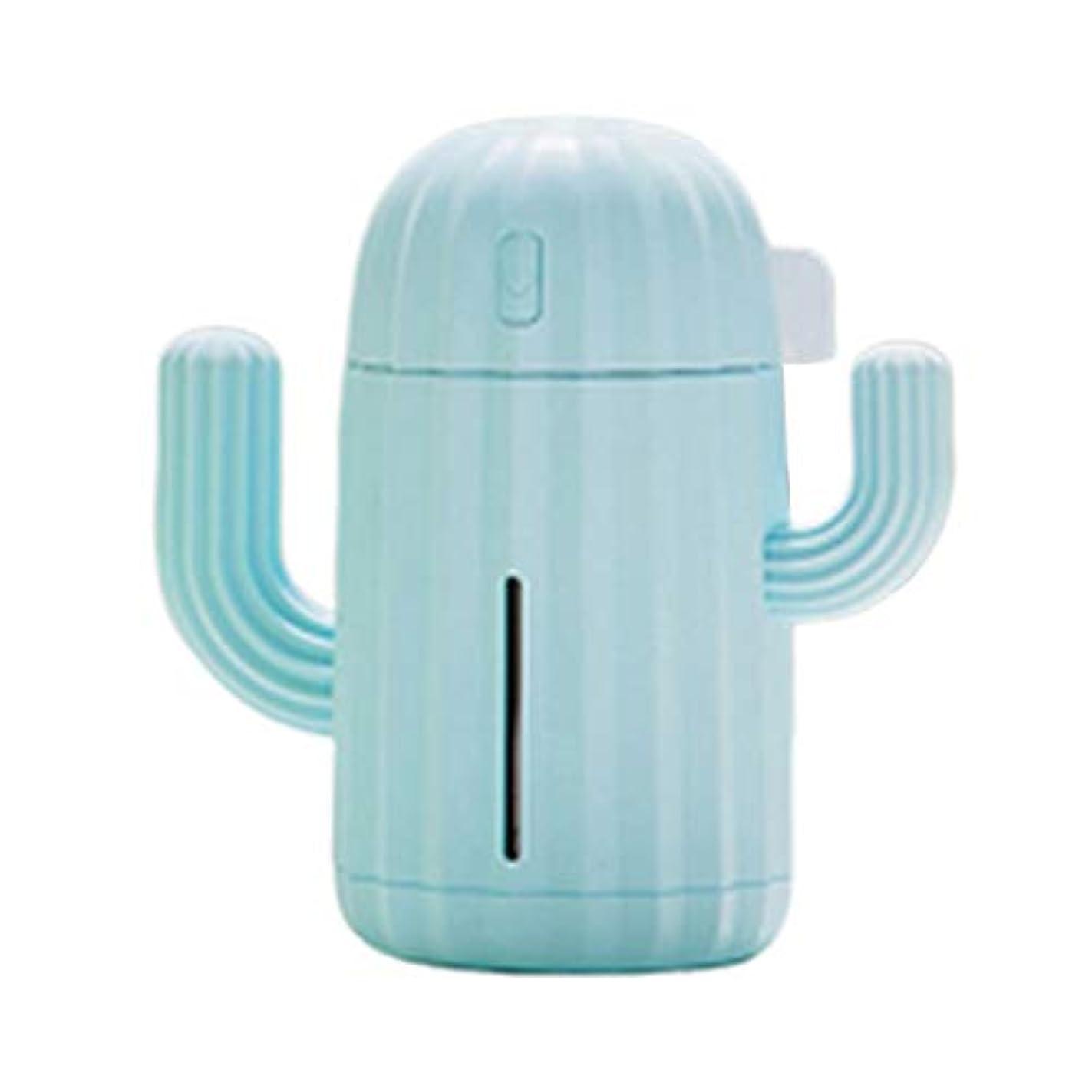 召集する噂農民340Ml Usb Air Humidifier Cactus Timing Aromatherapy Diffuser Mist Mini Aroma Atomizer for Home Essential Oil Diffuser blue