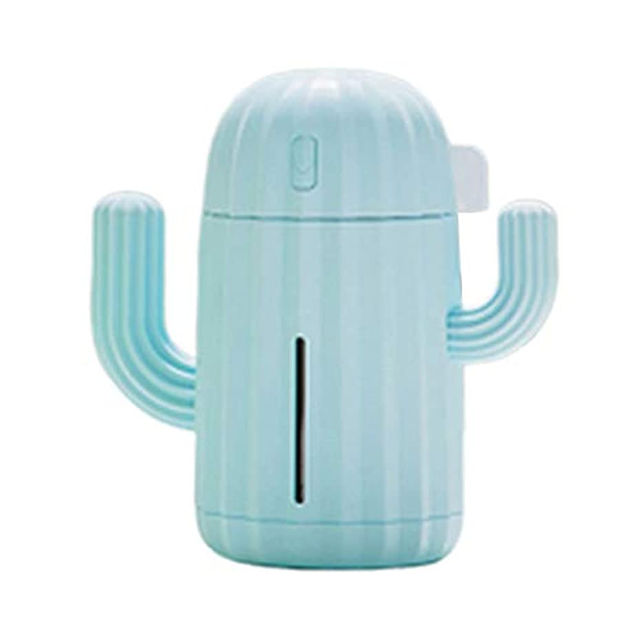 責任瞑想するおびえた340Ml Usb Air Humidifier Cactus Timing Aromatherapy Diffuser Mist Mini Aroma Atomizer for Home Essential Oil Diffuser...