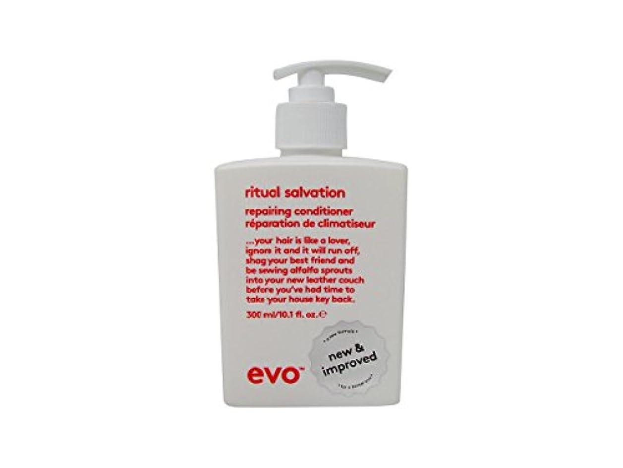 贅沢落胆させるフィードEvo Ritual Salvation Care Conditioner (For Colour-Treated, Weak, Brittle Hair) 300ml/10.1oz