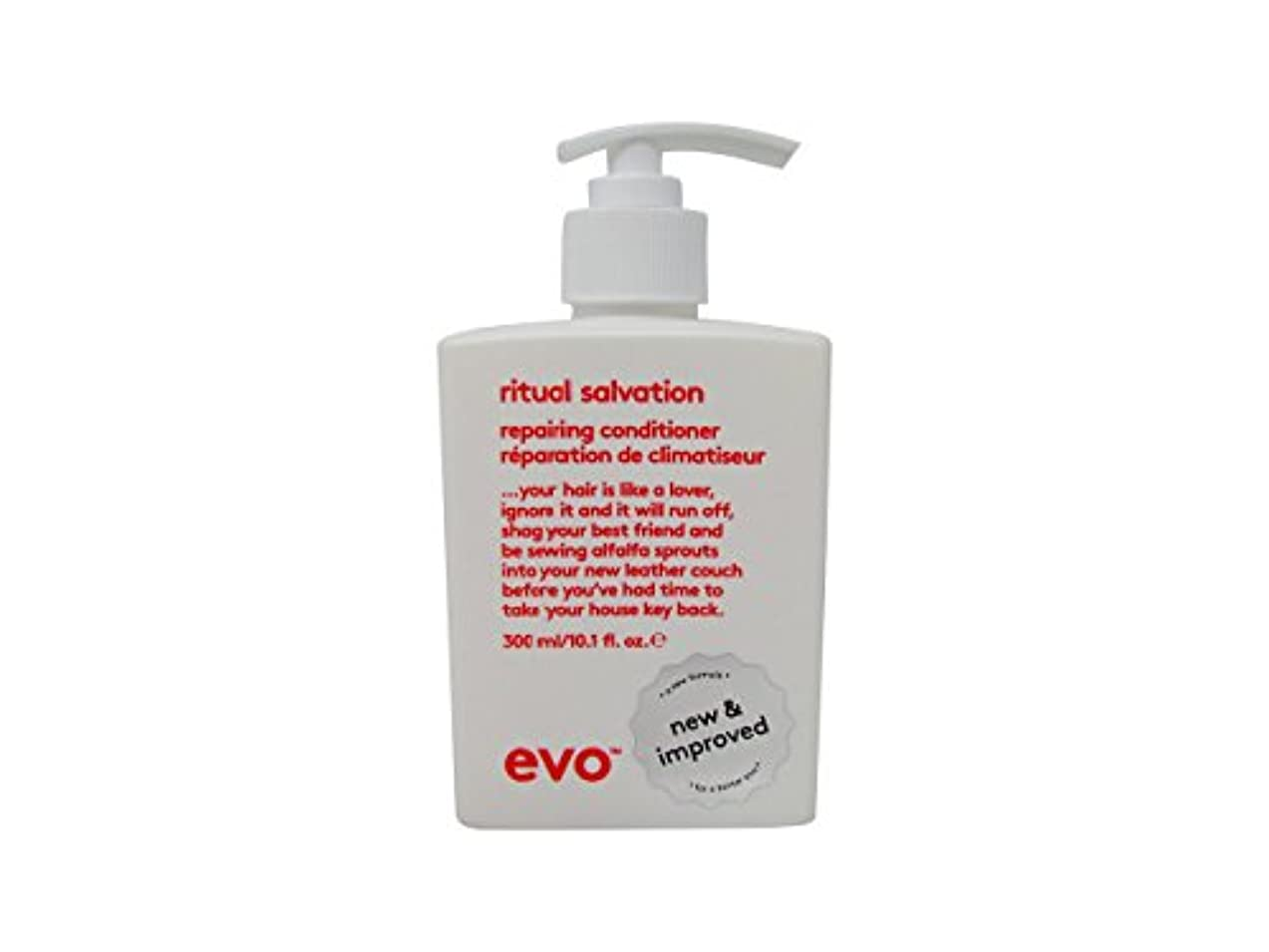 を除くメイドしなければならないEvo Ritual Salvation Care Conditioner (For Colour-Treated, Weak, Brittle Hair) 300ml/10.1oz