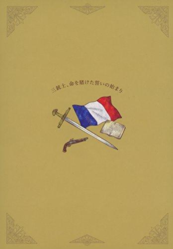 『うたの☆プリンスさまっ♪Shining Masterpiece Show「トロワ-剣と絆の物語-」(初回生産限定盤)』の1枚目の画像