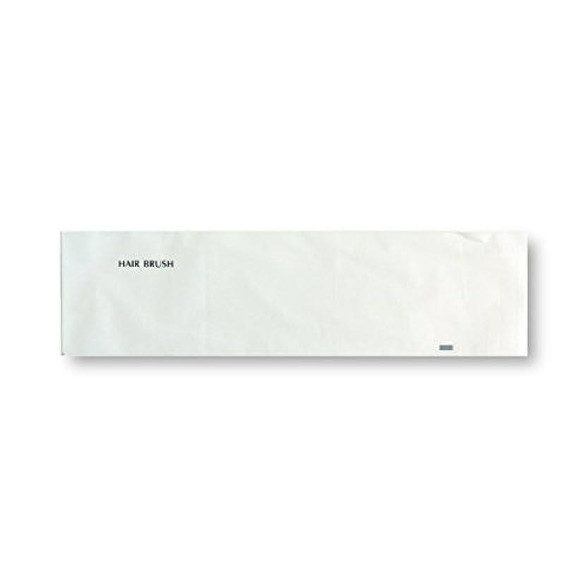 キャプチャー乱す誕生ヘアブラシ用袋 マットシリーズ 1000枚