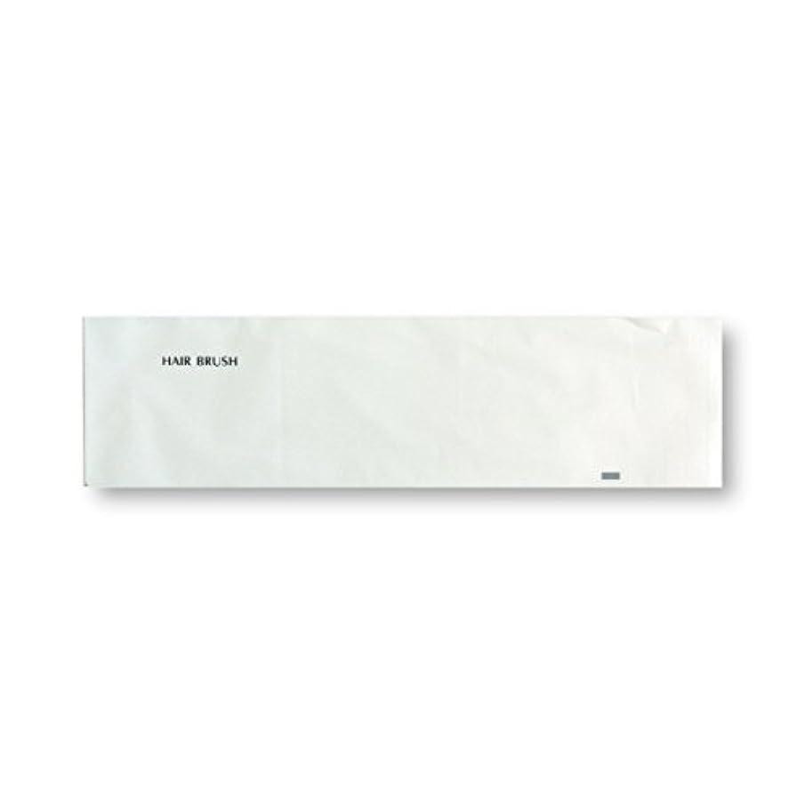 ヘアブラシ用袋 マットシリーズ 1000枚