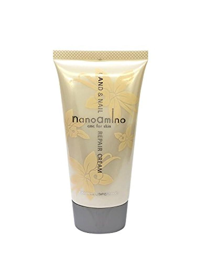 エッセンス型補助金ニューウェイジャパン ハンド&ネイル リペアクリーム (バニラフローラルの香り) 70g