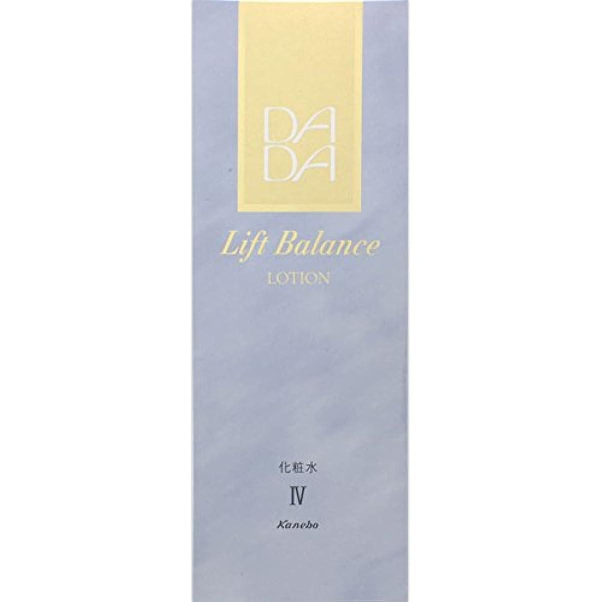 抹消十一容赦ない【カネボウ】 DADA(ダダ) B15 リフトバランスローションIV とてもしっとり 120ml