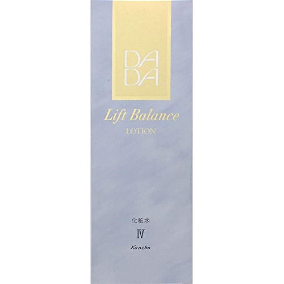 責リネン形容詞【カネボウ】 DADA(ダダ) B15 リフトバランスローションIV とてもしっとり 120ml
