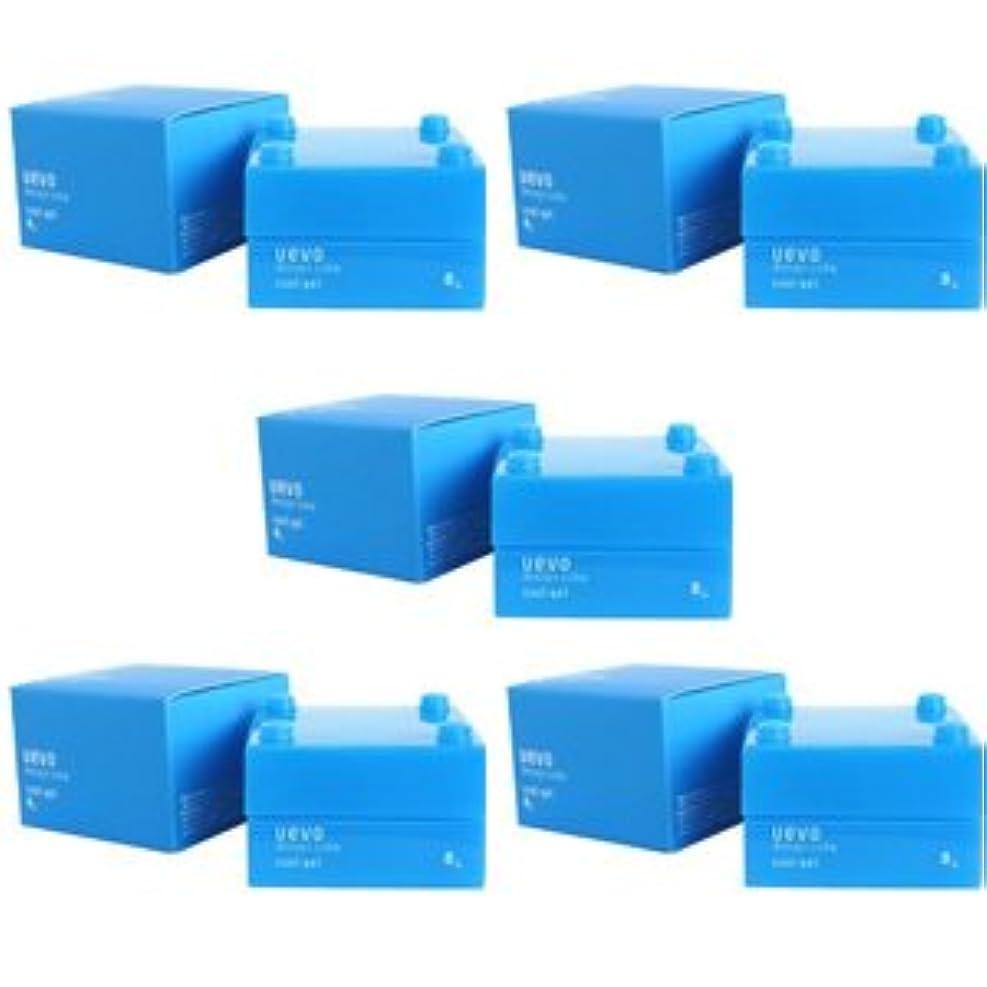 広まった聴覚障害者スチュワーデス【X5個セット】 デミ ウェーボ デザインキューブ クールジェル 30g cool gel DEMI uevo design cube