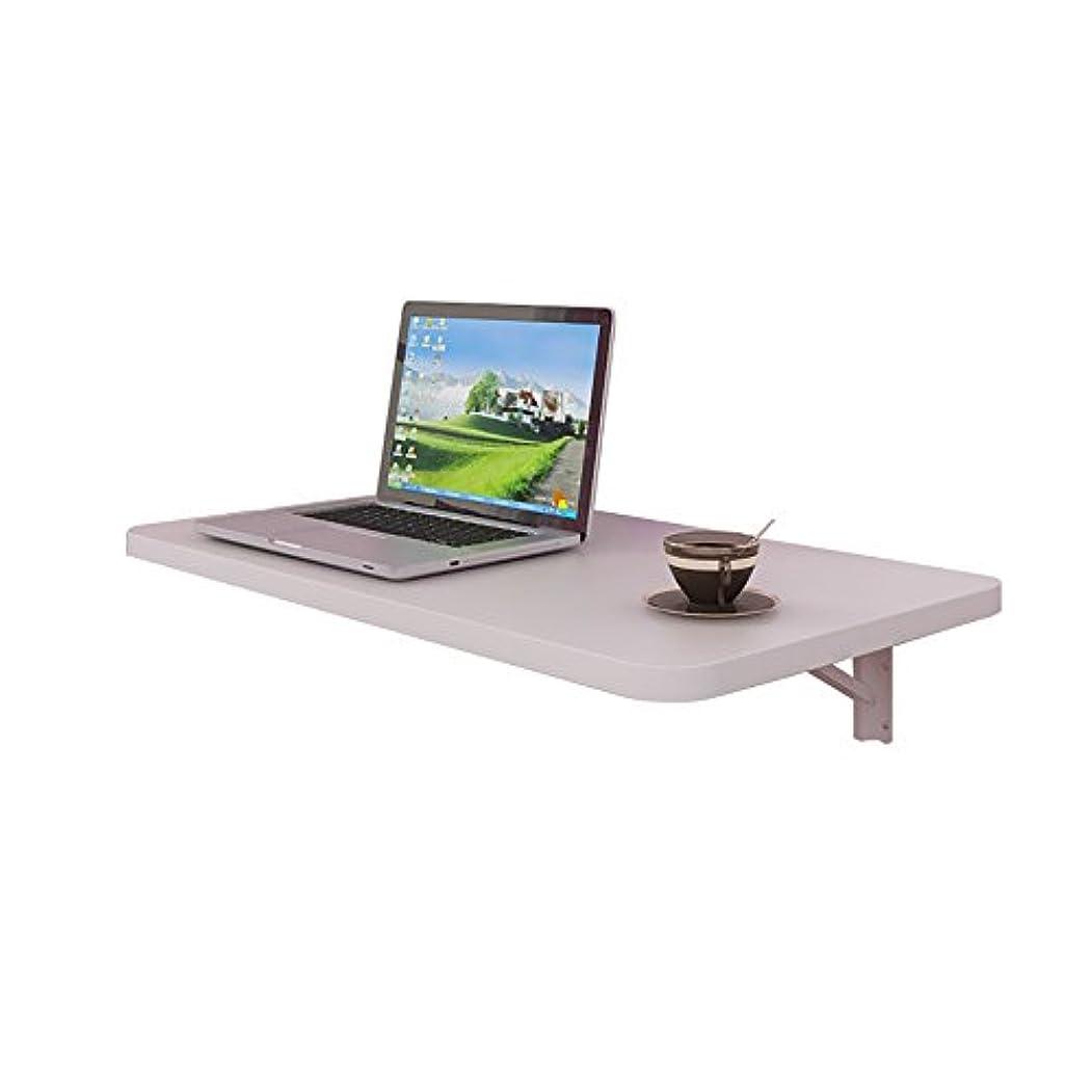 東部特派員分配しますLJHA zhuozi 折りたたみテーブル/壁/折りたたみコンピュータテーブル/収納テーブル/ダイニングテーブル/ホームデコレーションテーブル