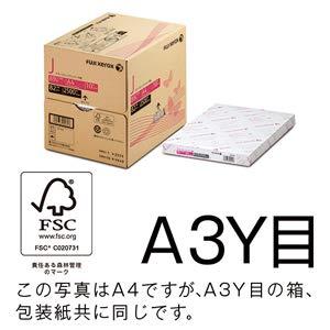 ゼロックス J(カラーコピー/プリンター用紙) A3Y目 250枚×5...