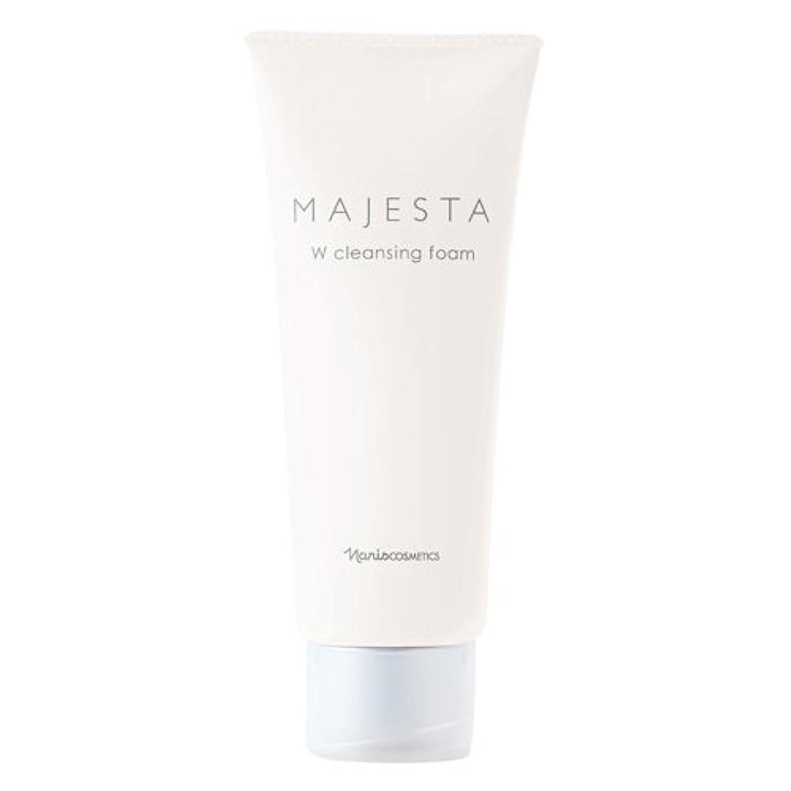 有益なマットレスシロナガスクジラナリス化粧品 マジェスタ Wクレンジング フォーム(クレンジング?洗顔料) 100g