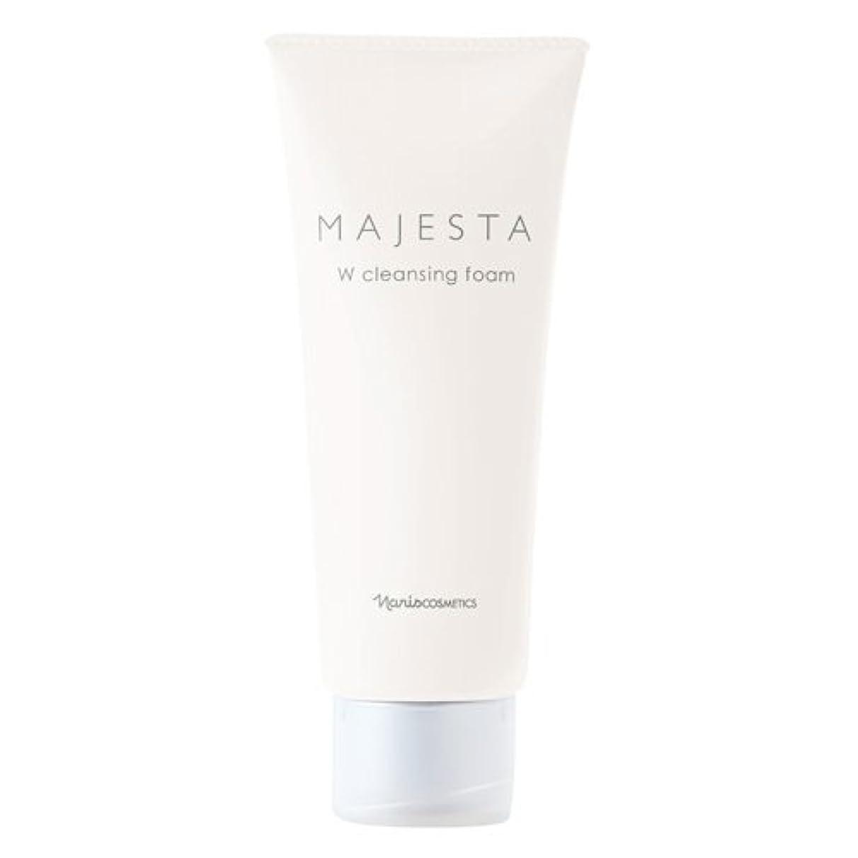 既にオデュッセウス代表してナリス化粧品 マジェスタ Wクレンジング フォーム(クレンジング?洗顔料) 100g