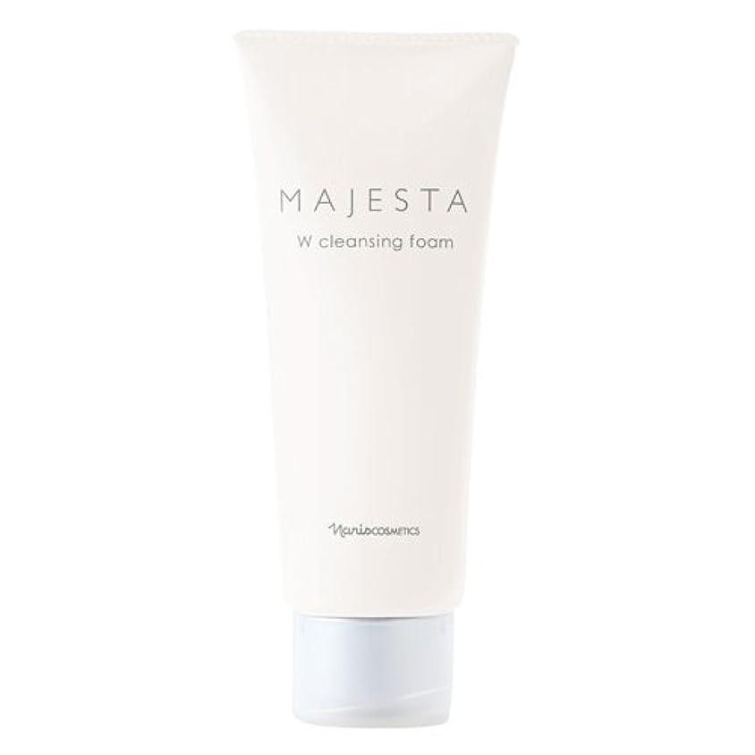 一時停止デコラティブ偽装するナリス化粧品 マジェスタ Wクレンジング フォーム(クレンジング?洗顔料) 100g