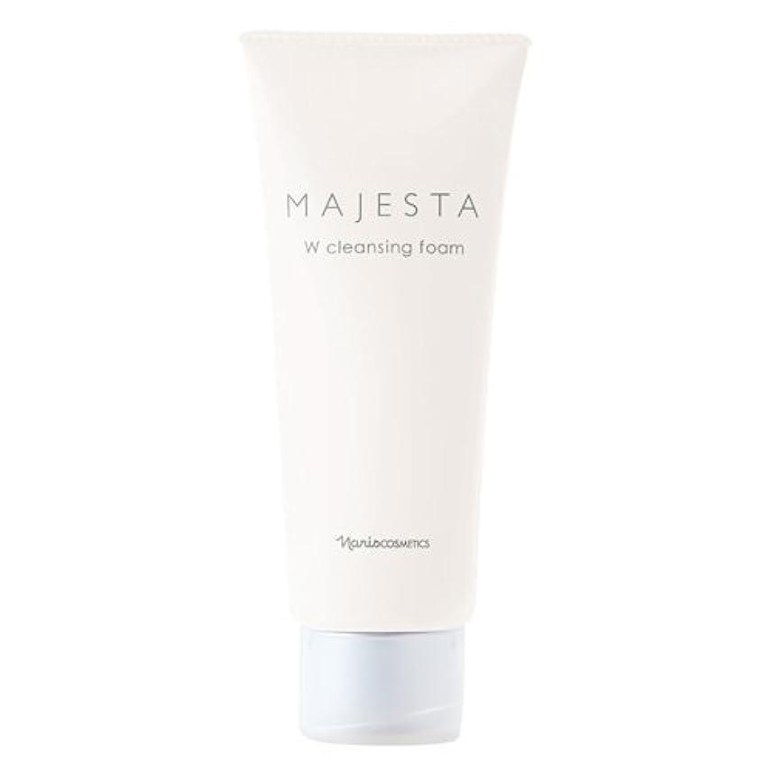 楽観ぎこちない包帯ナリス化粧品 マジェスタ Wクレンジング フォーム(クレンジング?洗顔料) 100g