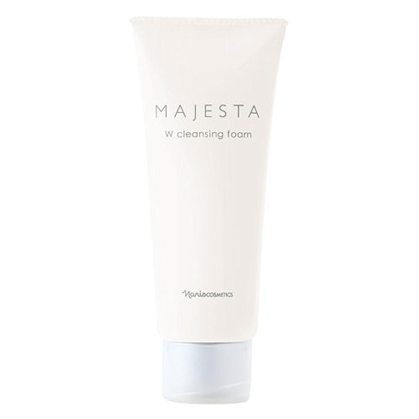 アシュリータファーマン近代化する抵抗ナリス化粧品 マジェスタ Wクレンジング フォーム(クレンジング?洗顔料) 100g