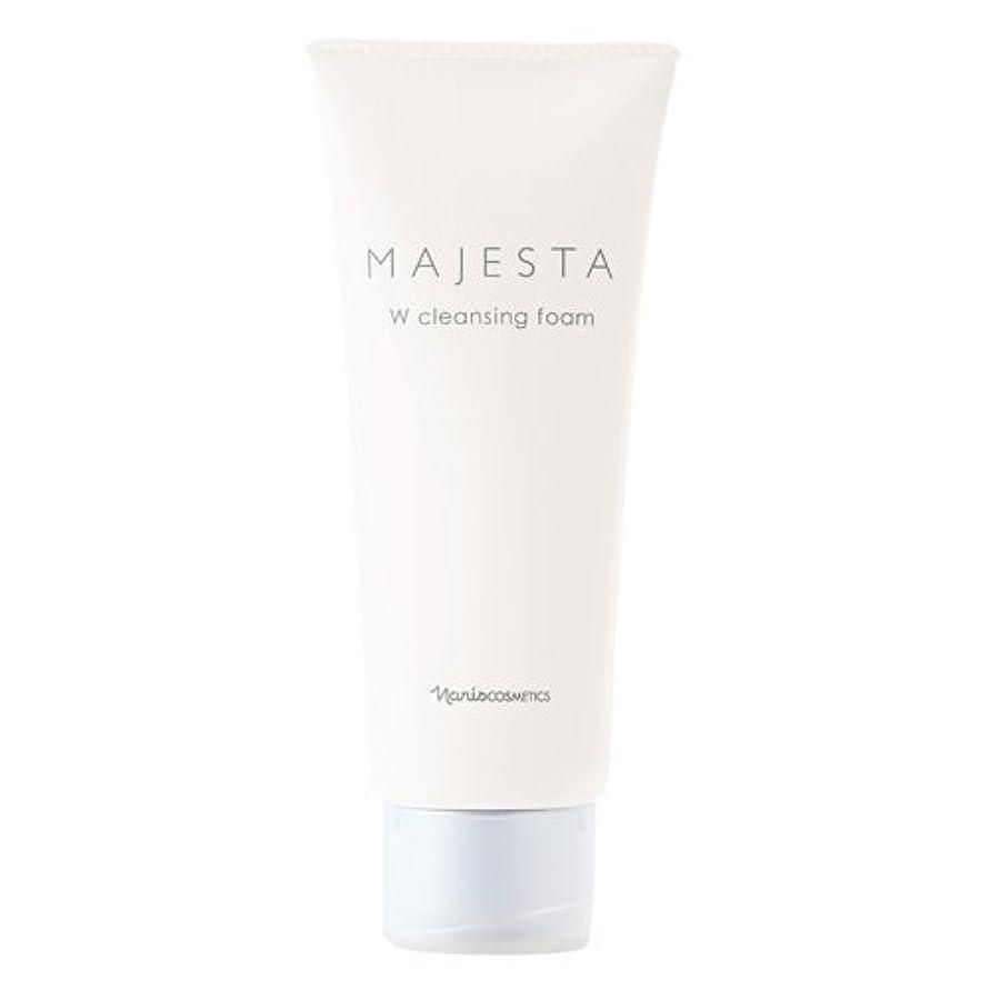 批判する申し立てる輝度ナリス化粧品 マジェスタ Wクレンジング フォーム(クレンジング?洗顔料) 100g