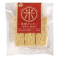 米粉クッキー 6本