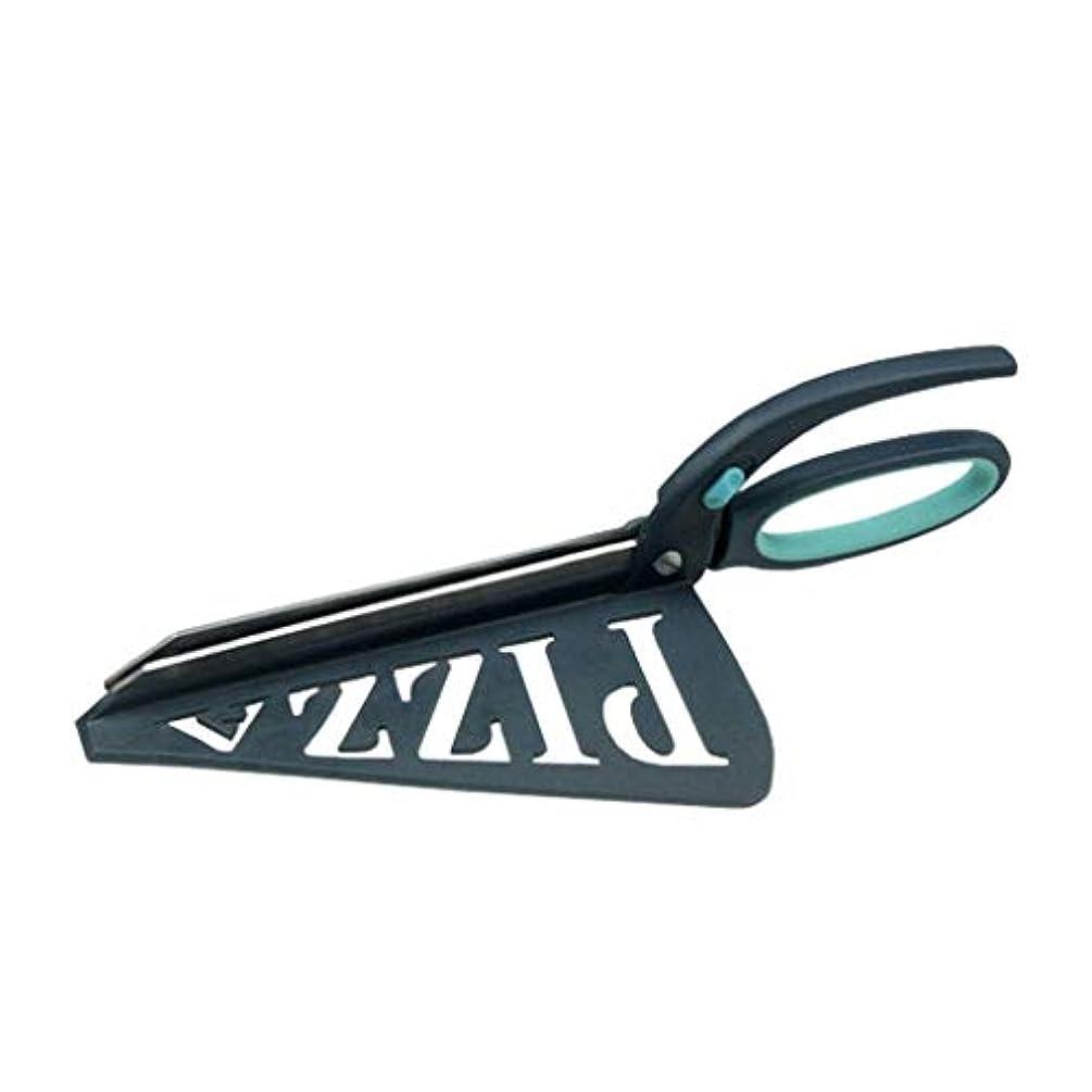 フェデレーションアマチュア完全に乾くコリアンダー (Coriander)多機能ピザはさみシャベルピザシャベルピザシングルラウンドチョッチョッセット