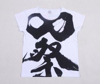 関ジャニ∞(エイト) 公式グッズ KANJANI∞ 2012 ∞祭 イベント会場限定 Tシャツ