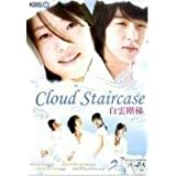 Cloud Staircase~ New Released Korean Drama Boxset