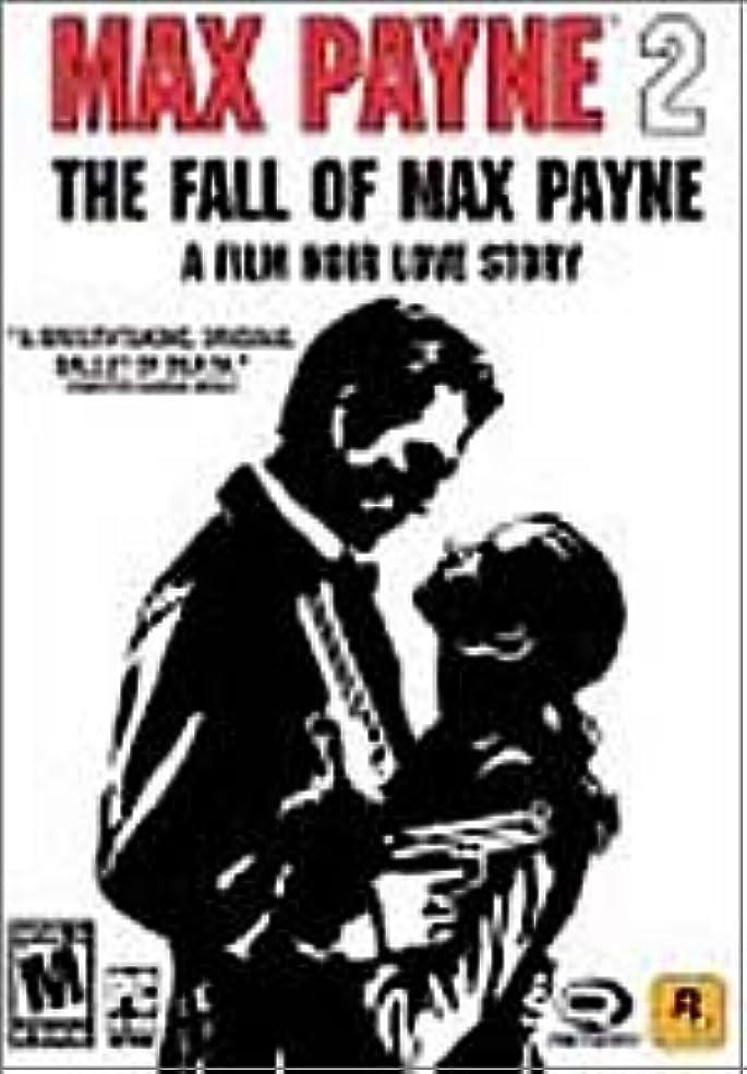 別々にクッションたくさんのMAX PAYNE 2:FALL OF MAX PAYNE (輸入版)