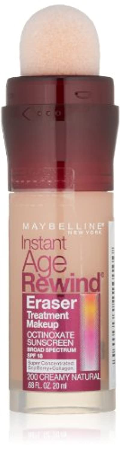 毒性テレビ局ご覧くださいMAYBELLINE Instant Age Rewind Eraser Treatment Makeup - Creamy Natural (並行輸入品)